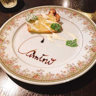 ふわふわ自家製シフォンケーキ チョコレートソース添え(カーサ ディ カミーノ (Casa di Camino))