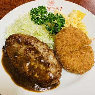ハンバーグとコロッケ(お食事処 三好弥 )