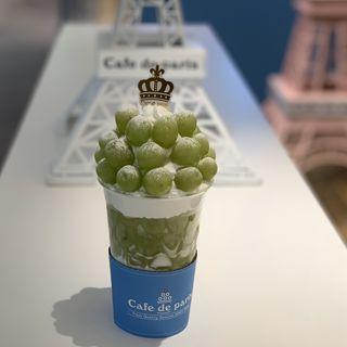 マスカットフルーツパフェ(Cafe de Paris 新宿ルミネエスト店)
