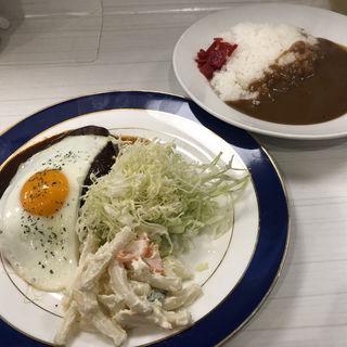 ハンバーグ&カレーライス(キッチンニュー早苗 )