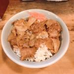 牛すじ丼ミニ