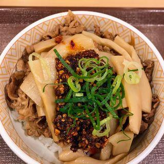 食べラー・メンマ牛丼(すき家 セントラルパーク店 )
