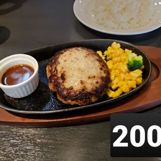 ハンバーグ 200g(肉の村山)