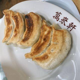餃子(萬来軒)