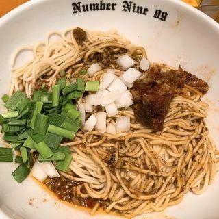和え麺(ナンバーナイン 09)