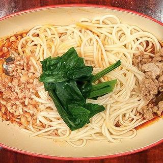 汁なし担々麺(中国家庭料理 楊 2号店 (チュウゴクカテイリョウリヤン))