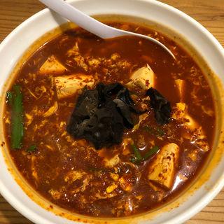 [激辛]辛麺15辛(宮崎辛麺屋 辛福)