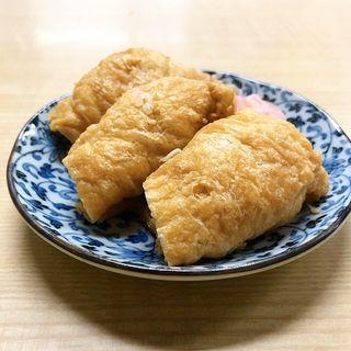 いなり寿司(殿田 )