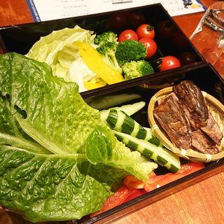 減農薬野菜の盛合せ(鳥元 川崎)