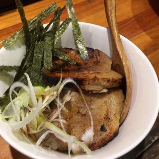 チャーシュー丼 (千極煮干 (センゴクニボシ))