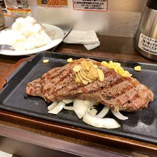 サーロインステーキ150g(いきなりステーキ イオンモール福岡店)