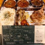肉尊咖喱2019 肉の要塞〜NICE TO MEAT YOU〜