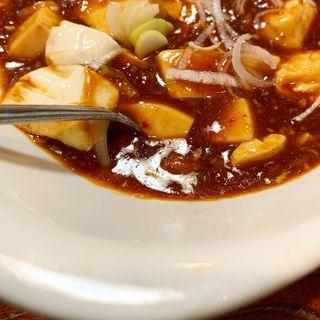 麻婆豆腐(中華料理 陳 (チュウカリョウリチン))