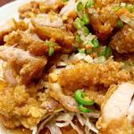 油淋鶏(中華料理 陳 (チュウカリョウリチン))