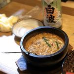 石焼雑炊セットラーメン用