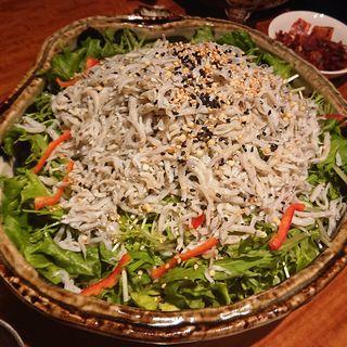 しらす干しとお野菜のフレッシュサラダ(ふじとはち 銀座店)