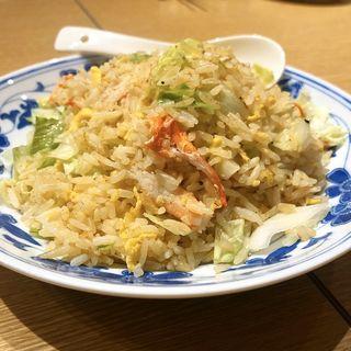 蟹レタス炒飯(秋華)