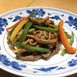 青椒肉絲(秋華)