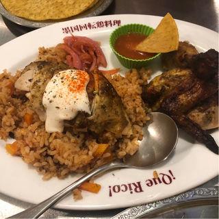 半鶏(墨国回転鶏料理 ルクア店 (ボッコクカイテントリリョウリ))