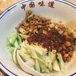 ビャンビャン麺(中国西安料理 王楽園)