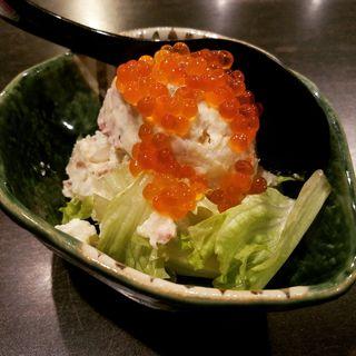 贅沢ポテサラ(日本酒原価酒造 池袋本店)