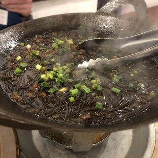 さつまいも春雨の鉄鍋煮(香辣里)