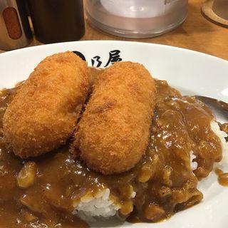 カニクリームコロッケカレー(日乃屋カレー 浅草橋店)