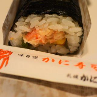 巻き寿司(札幌かに本家 )