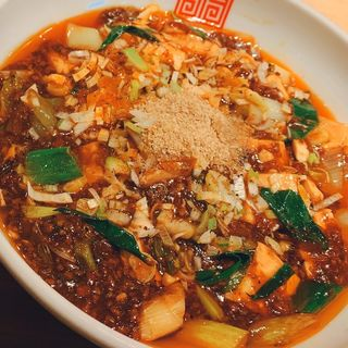 麻婆麺 〆めし付き(四川辣麺 阪急三番街店 (シセンラーメン))