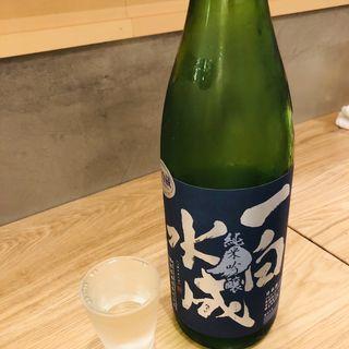 一白水成(氏乃木2)