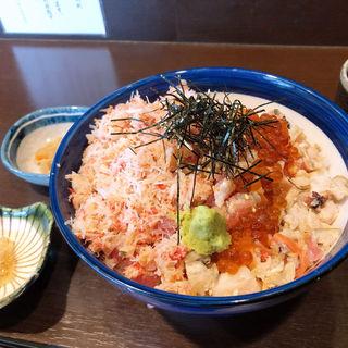 海宝丼(上)
