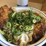 青ねぎ味噌チキンカツ丼