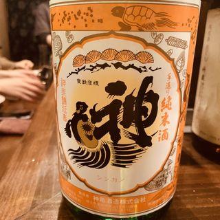 神亀(ジョウゾウカ オリゼー (釀造科 oryzae))