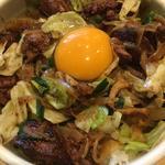 レバ野菜丼 卵黄のせ