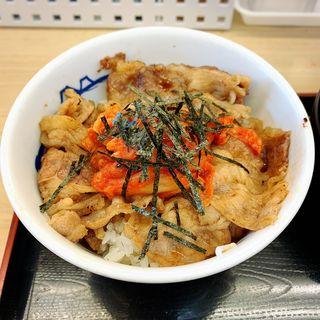 キムカル丼(大)