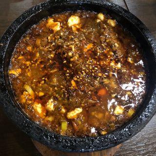 味覚石焼麻婆豆腐(激辛)(味覚 3号店)