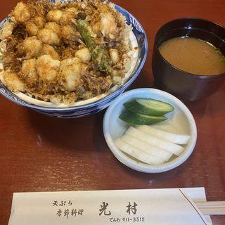 ミックスかき揚げ丼(光村 (みつむら))