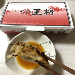 餃子(餃子の王将 伊丹店 )