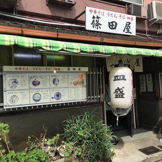 中華そば(篠田屋 (シノダヤ))