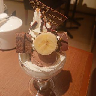 低糖質チョコアイス&チョコバナナパフェ(ミニ)(トスカチーナ 柳月)