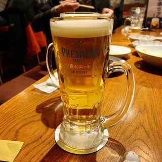 プレモル生ビール