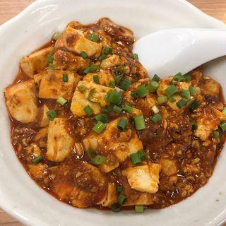 麻婆豆腐(粒粒香)