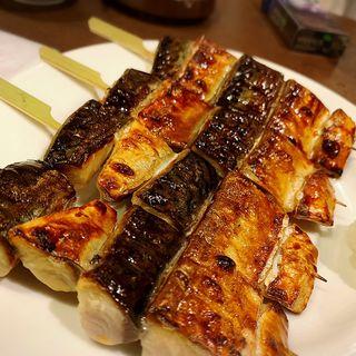 銀鯖 串焼き