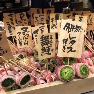 豚捲き串(ごりょんさん )