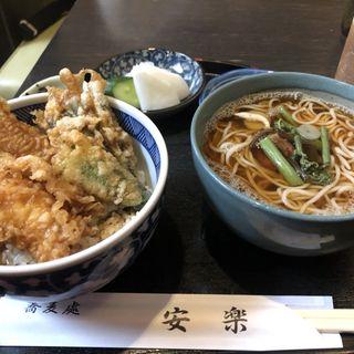 天丼セット(蕎麦 安楽)