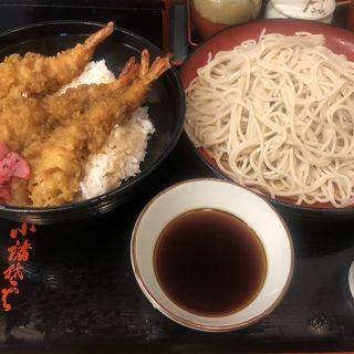 満腹上天丼(小諸そば 新宿南口店 )