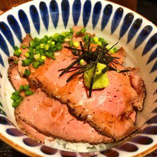 ローストビーフ丼(ミチノイエ)