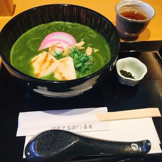 抹茶カレーうどん(伊藤久右衛門 京都駅前店 )