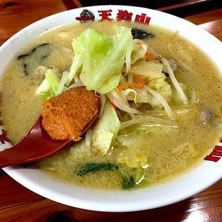 味噌ラーメン(ラーメン天狗山 総本家 )