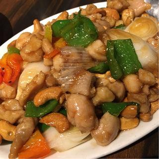 鶏肉とカシューナッツ炒め(珉珉 八重洲店 (みんみん))